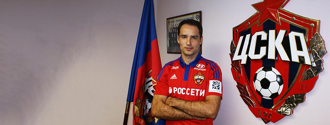 Почему переход Широкова в ЦСКА нагоняет тоску
