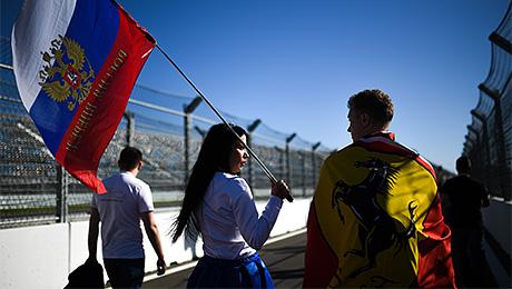 Гран-при России, Формула-1