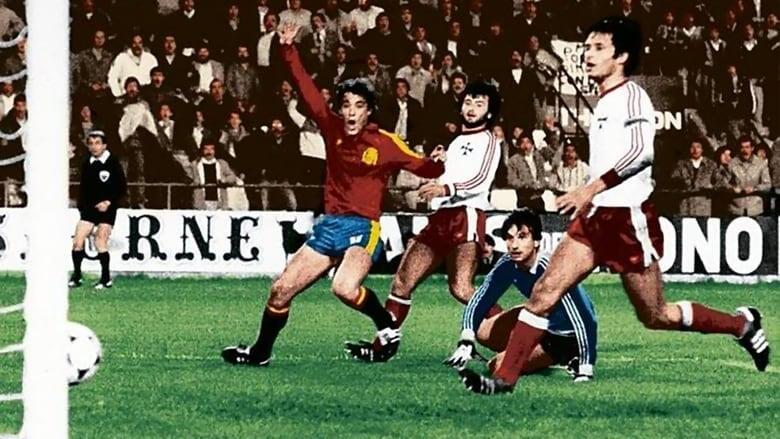 Ринкон испания футбол