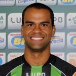 Жуниор Негао