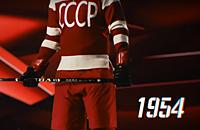 ФХР, сборная России, игровая форма