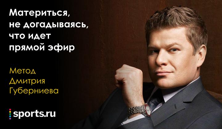 https://s5o.ru/storage/simple/ru/edt/2b/4e/cd/39/rue3a79d12b88.png