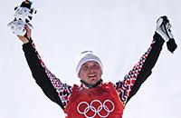 «Я заплакал, потому что достиг мечты». Самая неожиданная медаль России на Олимпиаде