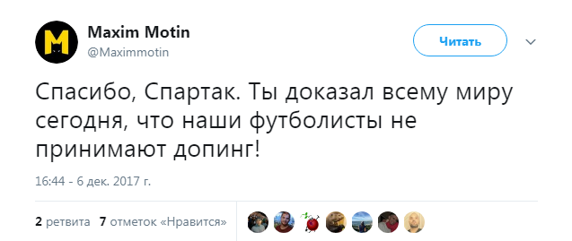 https://s5o.ru/storage/simple/ru/edt/2c/d7/1b/89/ruefe909140ff.png