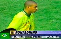 На Олимпиаде-1996 Роналдо пришлось играть под именем Роналдиньо. В сборной Бразилии был еще один Роналдо