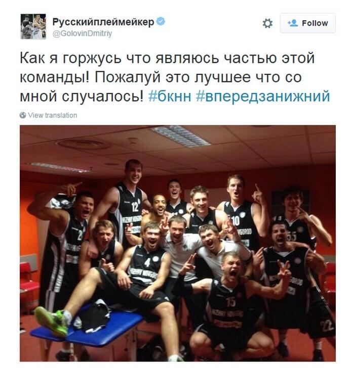 «Если человек в 20 лет не играет, пусть идет кассиром в «Пятерочку». Твиттер Дмитрия Головина – главное медиа о русском баскетболе