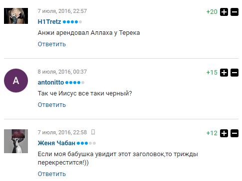 https://s5o.ru/storage/simple/ru/edt/30/09/48/39/ruea546691b6e.png