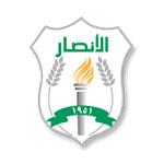 Аль-Ансар