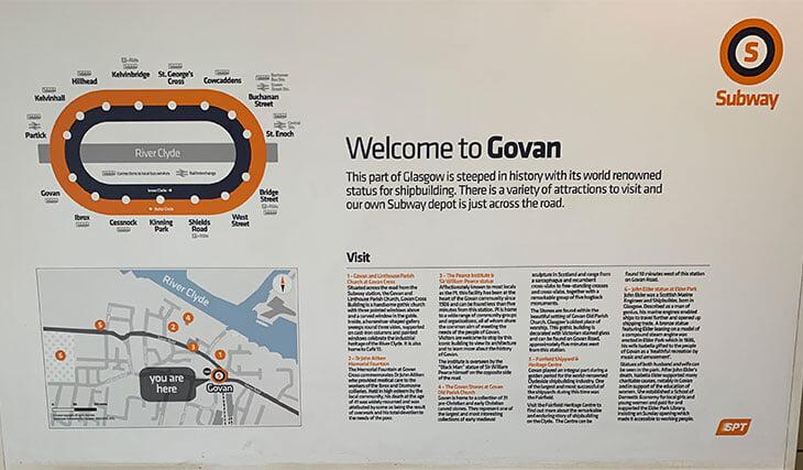Фергюсон постоянно вспоминает суровый район Гован, в котором он вырос (и который нельзя называть районом). Мы туда съездили
