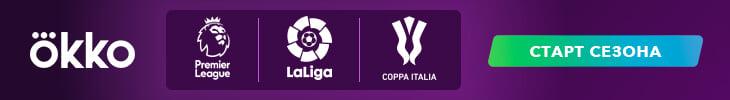 Как в этом сезоне покажут английскую Премьер-лигу и испанскую Ла Лигу, а также куда уехал Кирилл Дементьев? Спросили у Стогниенко