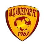 Аль-Кадисия - logo