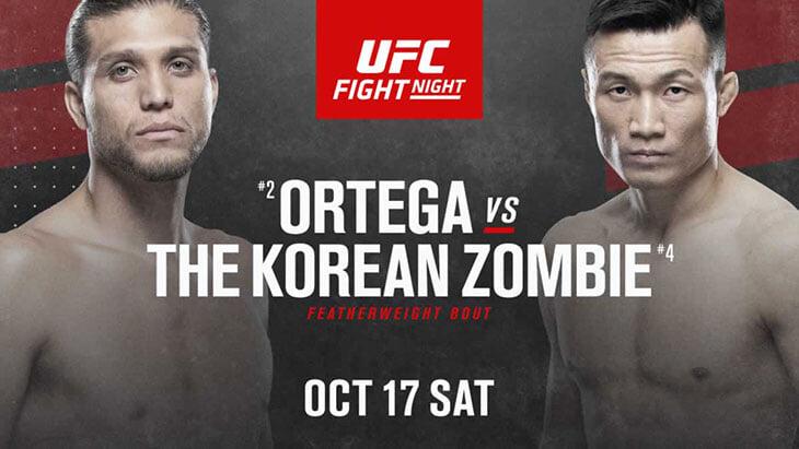 «Я разобью твое лицо. Оно засело в моей памяти». Корейский Зомби и Ортега давно раскачивают бой – они наконец-то подерутся!