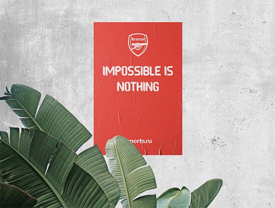 «Арсенал» внедрил в форму невозможные фигуры. Вы о таких знаете?