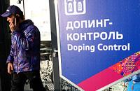 WADA, Мария Шарапова, допинг, Семен Елистратов, Павел Кулижников