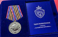 ЦСКА, Единая лига ВТБ