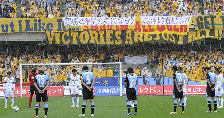 10 лет главному землетрясению Японии. Сильнее всех пострадал город Сендай, но местный клуб выдал лучший сезон в истории
