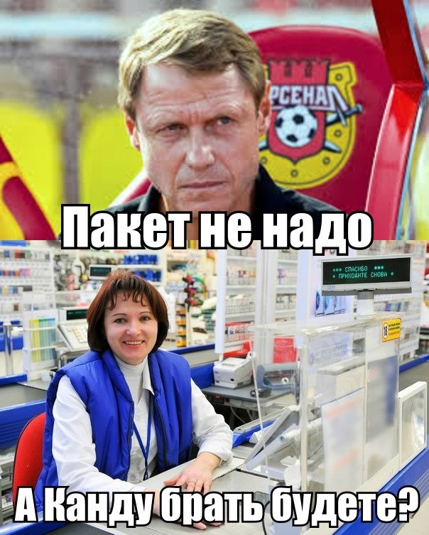 Арсенал Тула, Гурам Аджоев