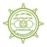 Аль-Оруба Сур - logo