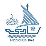 الحد - logo