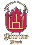 Литвины