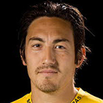 Стефан Ишизаки