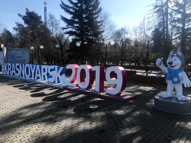 Мы нашли много недостатков в Универсиаде, но Красноярск все равно счастлив
