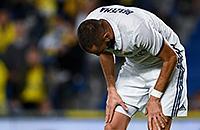 Криштиану Роналду, Реал Мадрид, примера Испания, Зинедин Зидан, Кейлор Навас, Каземиро