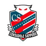 Hokkaido Consadole Sapporo - logo