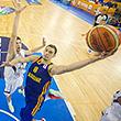 сборная Сербии, сборная Боснии и Герцеговины, сборная Черногории, сборная Северной Македонии, сборная Украины, Евробаскет-2013