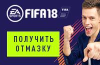 Хочешь поиграть в FIFA? Юрий Дудь поможет с отмазкой
