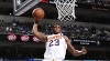 Dunk of the Night: Danuel House