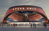 У «Авангарда будет новая арена: с быстрой трансформацией и площадкой под киберспорт
