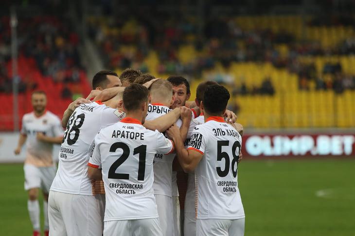 Нет, «Урал» еще не в Лиге Европы. Для этого надо выиграть Кубок