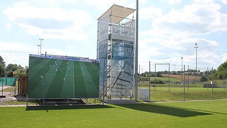 Технология, которая меняет футбол к лучшему. Видеостена в «Хоффенхайме»
