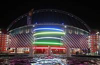 ЧМ-2022, фото, стадионы