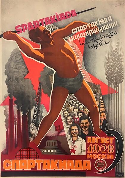 Ленин ставки на спорт