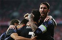 Лига чемпионов, Реал Мадрид