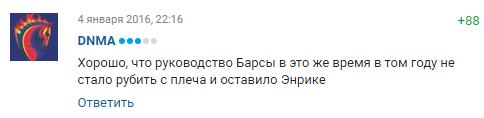 https://s5o.ru/storage/simple/ru/edt/3f/21/02/de/ruea1b4562b12.png