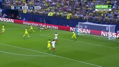 Лига чемпионов. «Вильярреал» - «Монако»