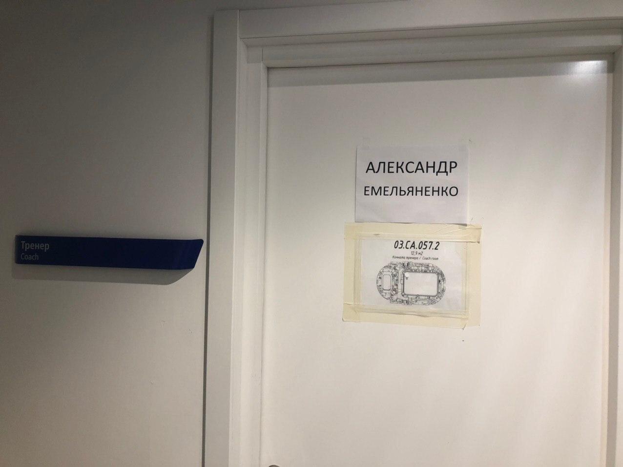 Александр Емельяненко против Михаила Кокляева: нокаут в первом раунде. Онлайн-трансляция супербоя в Москве