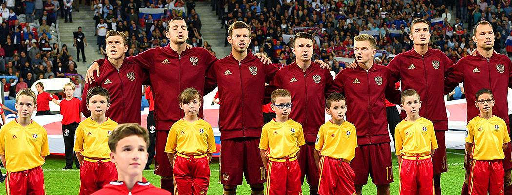 Какая сборная будет у России на ЧМ-2018?