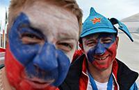 фото, сборная России, болельщики