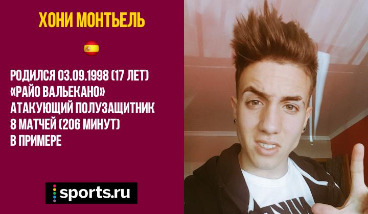 https://s5o.ru/storage/simple/ru/edt/41/24/56/90/rue9643bd1324.png