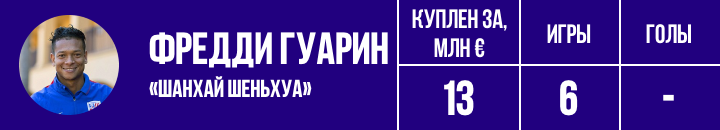 https://s5o.ru/storage/simple/ru/edt/41/24/97/47/rue9194003821.png