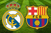 Ставка дня: коэффициент 5.00 на победу «Реала» против «Барселоны»