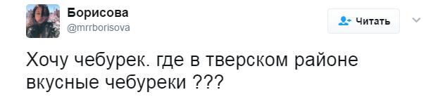 https://s5o.ru/storage/simple/ru/edt/41/e7/d2/52/ruee65de2eec4.png