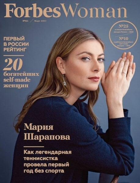 Шарапова кайфует после тенниса: обручилась, инвестировала в 3 компании, вызвала слухи о беременности и объездила всю Европу