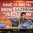 Лига чемпионов УЕФА, Газпром, Владимир Путин
