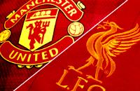 Прогноз на матч «Ливерпуль» – «Манчестер Юнайтед» от Василия Уткина
