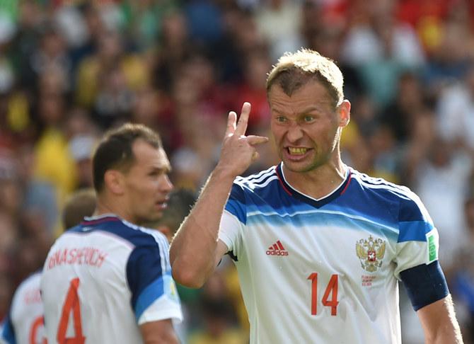 лучшие центральные защитники мира по футболу карта является